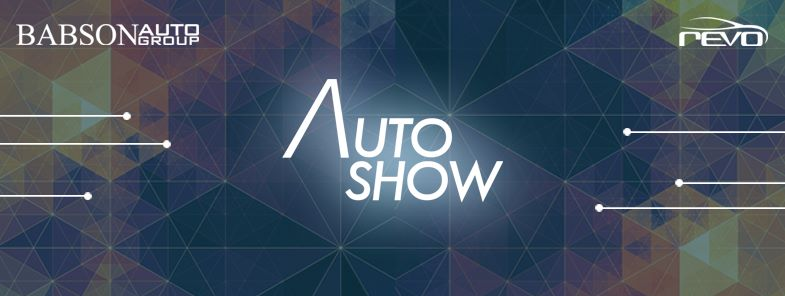 The Spring 2014 Auto Show is a joint event organized by Olin REVO and The Babson Auto Group.  The show is held at Babson College Trim Parking Lot and extends to Olin College. In addition to traditional...